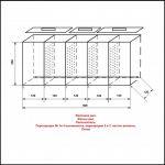 Аквариум - выноска c железным дном размерами 600х250х120