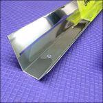 Отражатель трапециевидный для лампы Т8 20 Вт из полированного алюминия