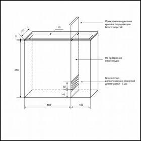 Инкубатор для артемии размерами 250х250х100