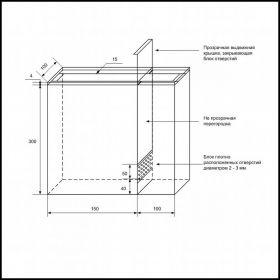 Инкубатор для артемии размерами 250х300х100